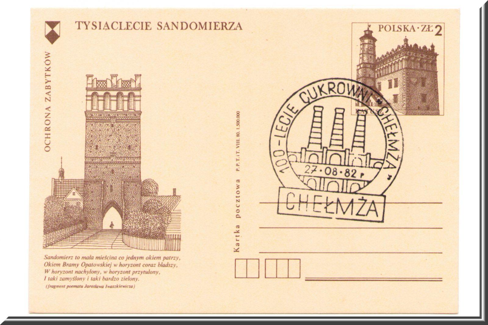 Zuckerfabrik Sonderstempel Postkarte