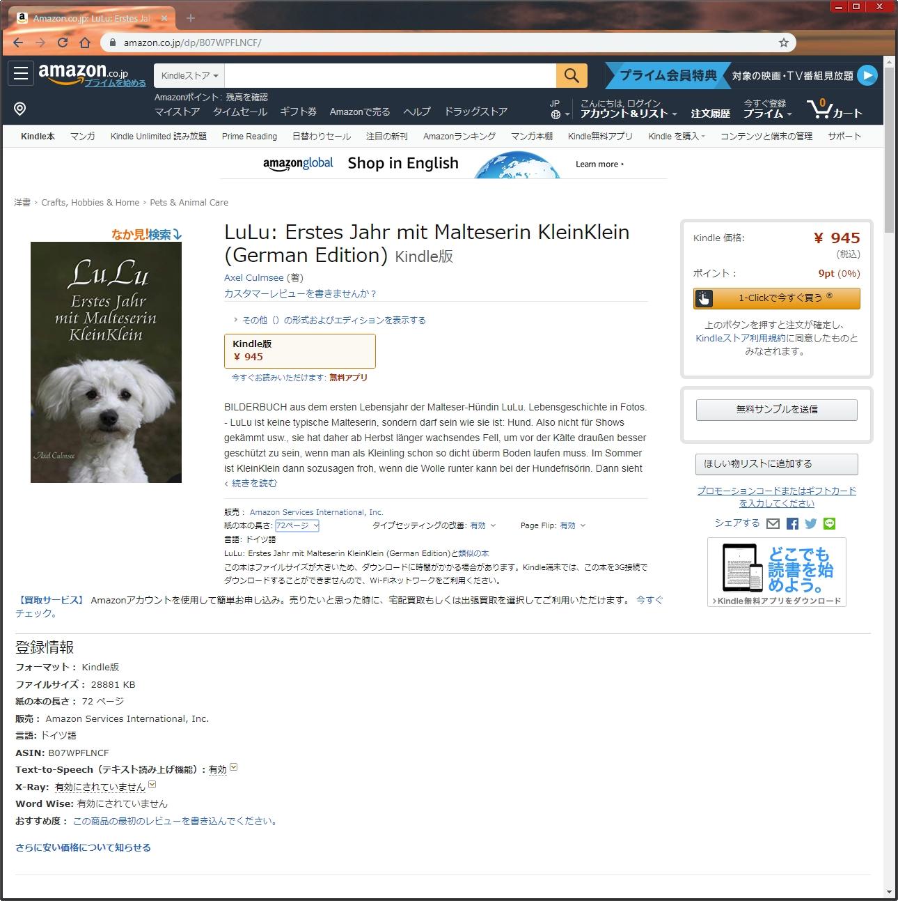 Amazon eBook Produktseite Japan von Axel Culmsee LuLu Erstes Jahr mit Malteserin KleinKlein