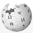 Wikipedia (Logo): Intro-Site Artikel-Übersicht