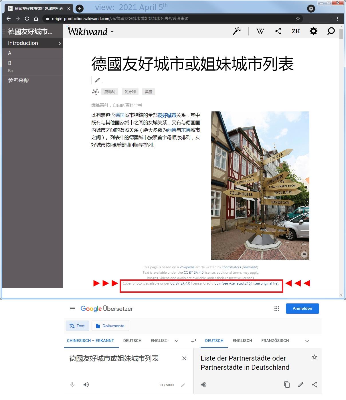 Google-Suche CulmSee-Axel-acad.2161 - Wikiwand Liste der Partnerstädte in Deutschland